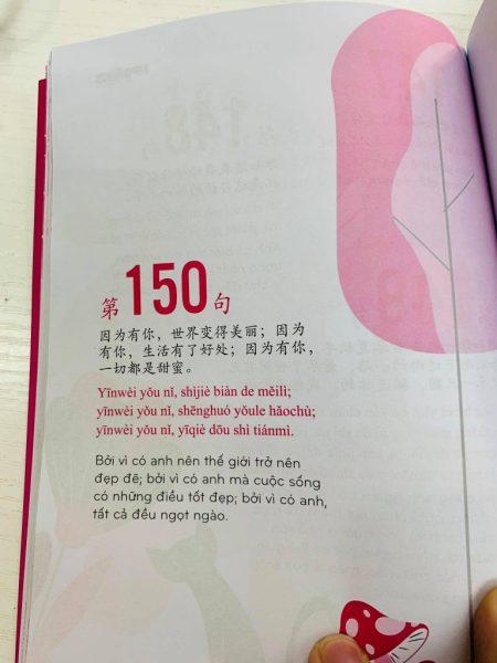 Mua Combo 2 sách: Bí kíp thả thính + Phát triển từ vựng tiếng Trung Ứng dụng + quà tặng