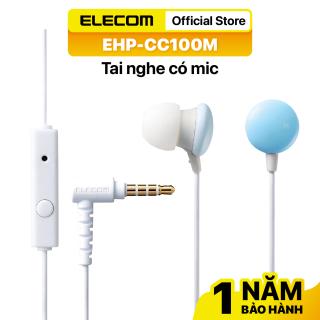 [HCM]Tai nghe Có Mic ELECOM EHP-CC100M Chính Hãng - Bảo hành 12 tháng thumbnail