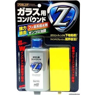 DUNG DỊCH TẨY Ố TẨY NANO KÍNH Ô TÔ CHUYÊN DỤNG GLACO COMPOUND Z G-42 SOFT99 JAPAN thumbnail