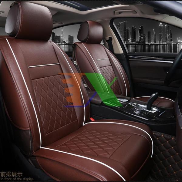 Áo ghế ô tô, Áo ghế xe hơi, Bọc da ghế xe A00 5 Ghế, Trùm ghế cho xe 4-5 chỗ, Da PU chất lượng cao