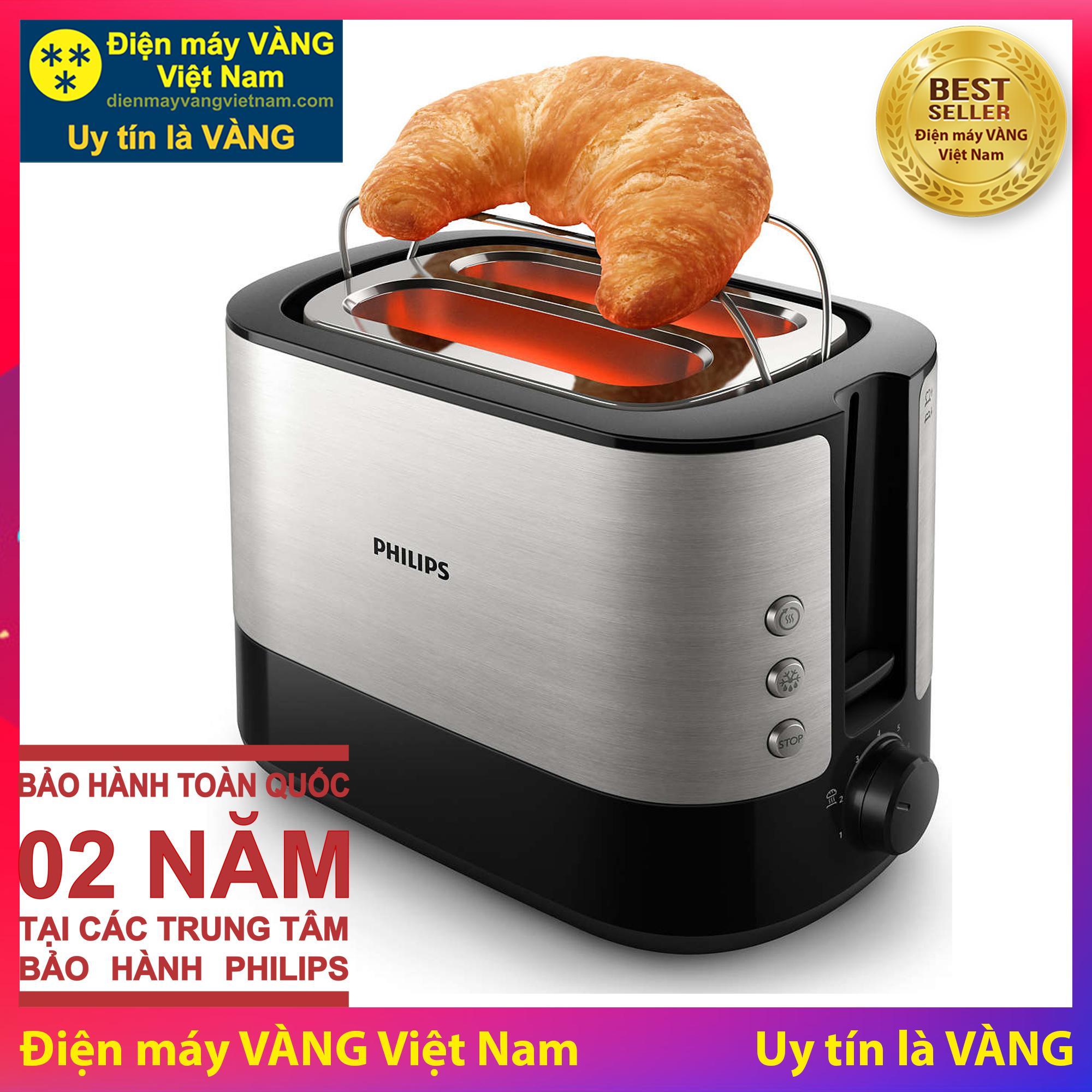 Máy nướng bánh mì Philips HD2637 900W hãng phân phối