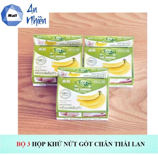Bộ 3 Hộp Khử Nứt Gót Chân The Banana Cream Heels Thái Lan nhập khẩu