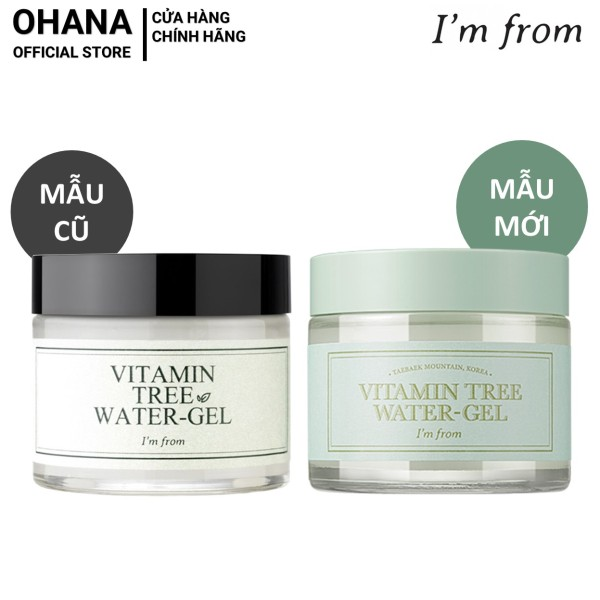 Gel Dưỡng Ẩm, Sáng Da Im From Vitamin Tree Water Gel 75g