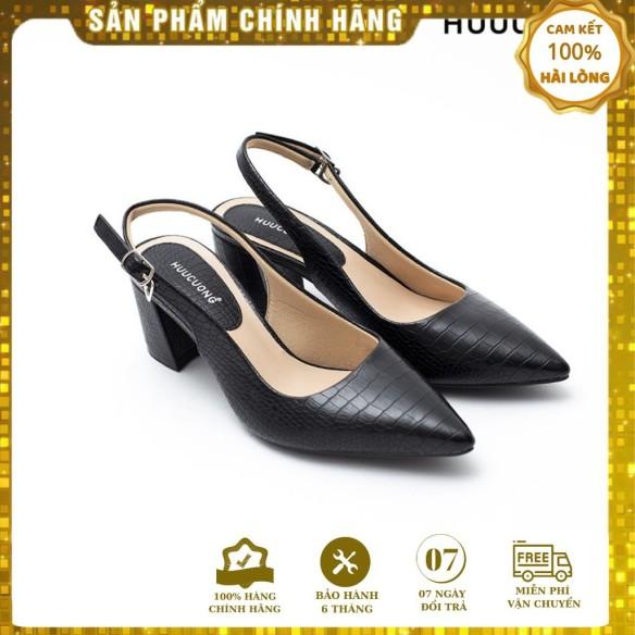 [BẢO HÀNH 6 THÁNG] Giày Sandal Nữ Cao Gót HuuCuong - CG01 giá rẻ