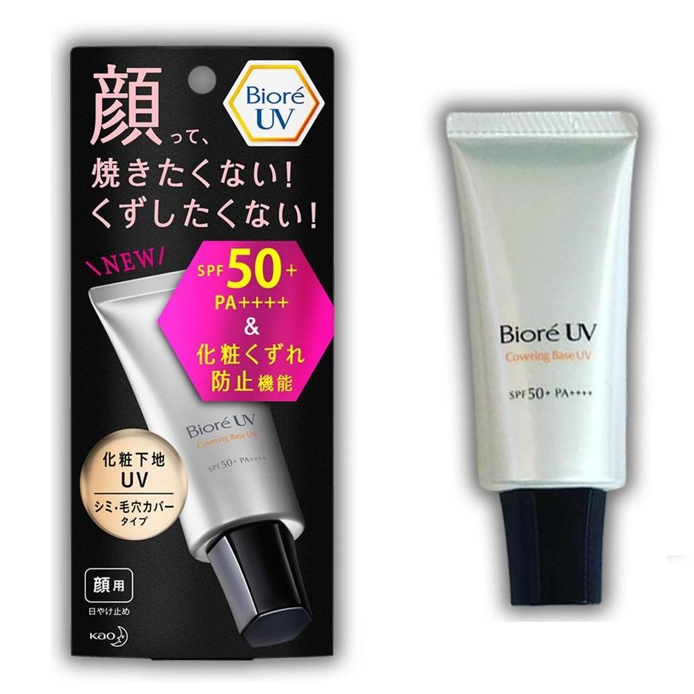 Kem lót nền che khuyết điểm Biore Covering Base UV SPF50+/PA++++ 30g - Nhật Bản tốt nhất