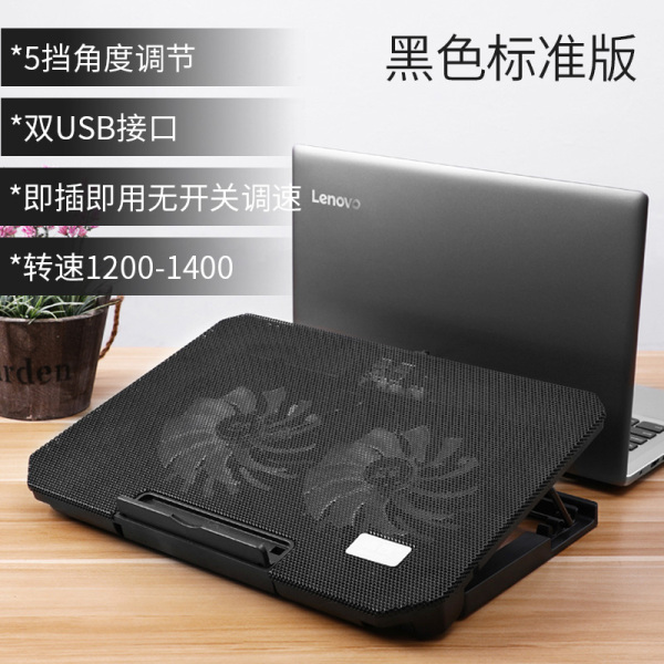 XIAOMI Gaming Laptop Radiator Base Applicable XIAOMI Gaming Laptop Eight Generations plus Laptop Hand Computer 2019 Dedicated Mute Cooling 15.6 Inch 14 Inch external Holder Fan