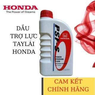 Dầu trợ lực lái chính hãng Honda PSF-S thumbnail