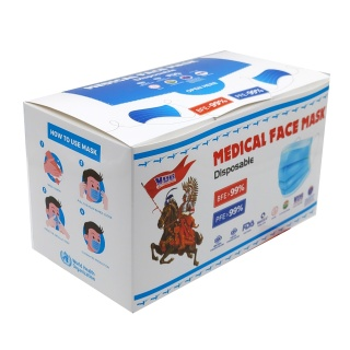 Khẩu trang y tế 4 lớp Hynam - Giấy lọc kháng khuẩn - Hiệu suất lọc (BFE) 99% Hộp 50 cái thumbnail