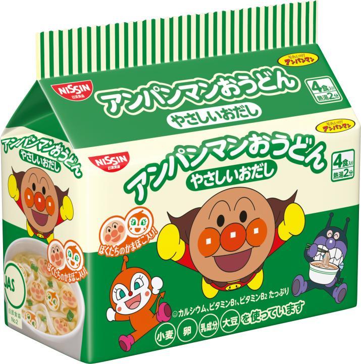 Mì ăn liền Nissin Apaman Ramen Nhật Bản cho bé, Mỳ Ramen Anpaman vị hải sản cho bé ( màu xanh) - Nhập khẩu Nhật Bản