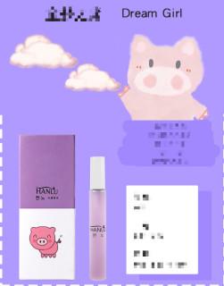 Nước Hoa MINI THÚ YÊU HANLU PMB 2.8 perfume xịt body hương thơm tươi mát lưu lâu dễ chịu nội địa chính hãng WE Store thumbnail