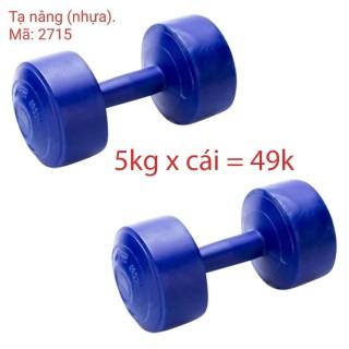 Tạ Tay 5 Kg Tạ Nhựa Tập Gym 5Kg ( chỉ 1 Tạ 5 Kg ) thumbnail