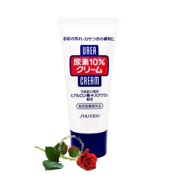 Kem Dưỡng Nứt Gót Chân Tay Shiseido Urea Cream 60g Nhật Bản