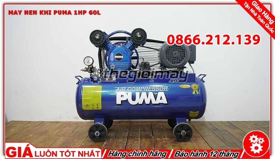Máy Nén Khí Dây đai PUMA 1HP-60L Giá Siêu Cạnh Tranh