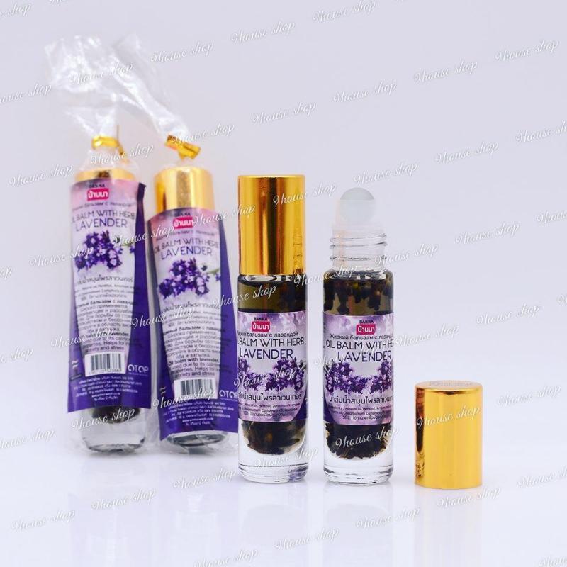 01 Dầu Nóng Ngâm Hoa Lavender Otop Thái Lan 7ml