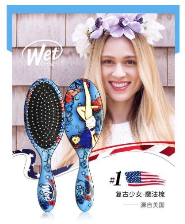 Lược chải chống rối và chống rụng tóc Wet Brush giá rẻ