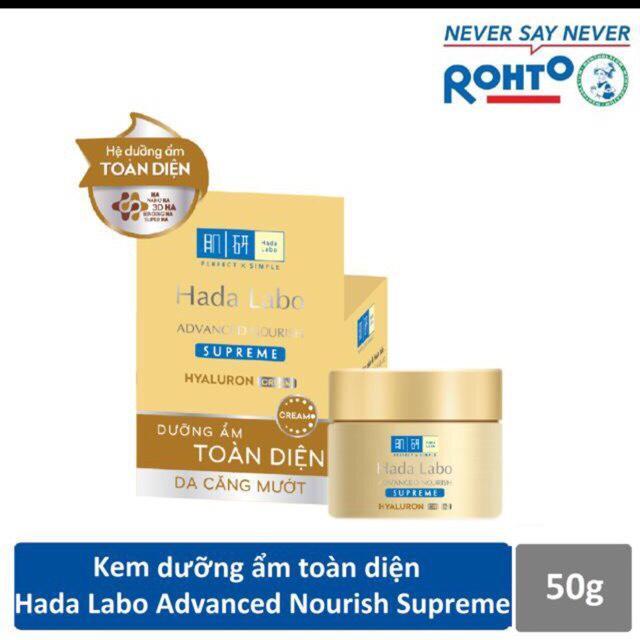 Kem dưỡng ẩm toàn diện - Hada Labo Advanced Nourish Supreme Hyaluron Cream 50g cao cấp