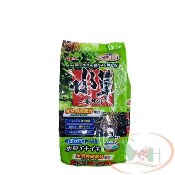 Nền Thủy Sinh Gex Xanh Water Plant Sand - Bao 4 Kg