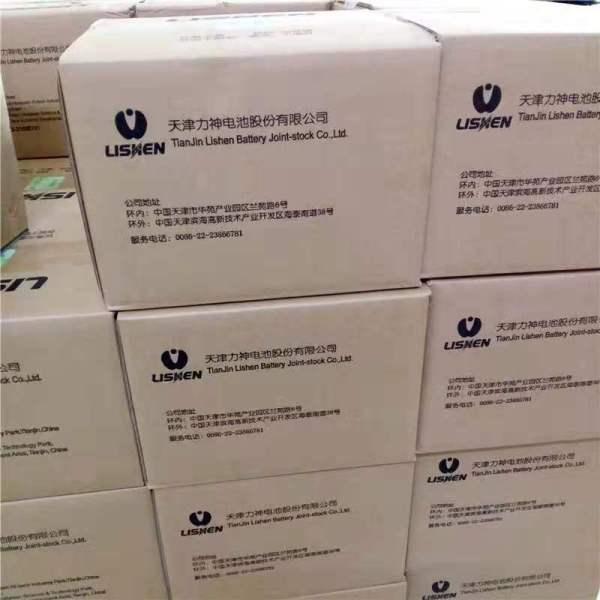 100 cell Combo Pin lisen 2000mah 10C 18650 xả cao cho máy khoan 20Ampe