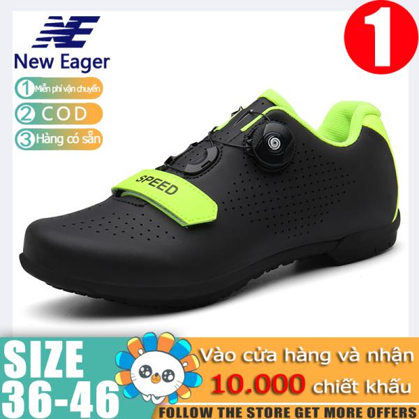 New Eager Giày Đi Xe Đạp Seanut Đàn Ông Giày Thể Thao Leo Núi Cho Nữ Giày Xe Đạp Tự Khóa Giày Xe Đạp Chính Hãng
