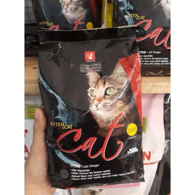 Thức ăn hạt Hàn Quốc trị búi lông cho mèo - Cats Eye Kitten&Cat