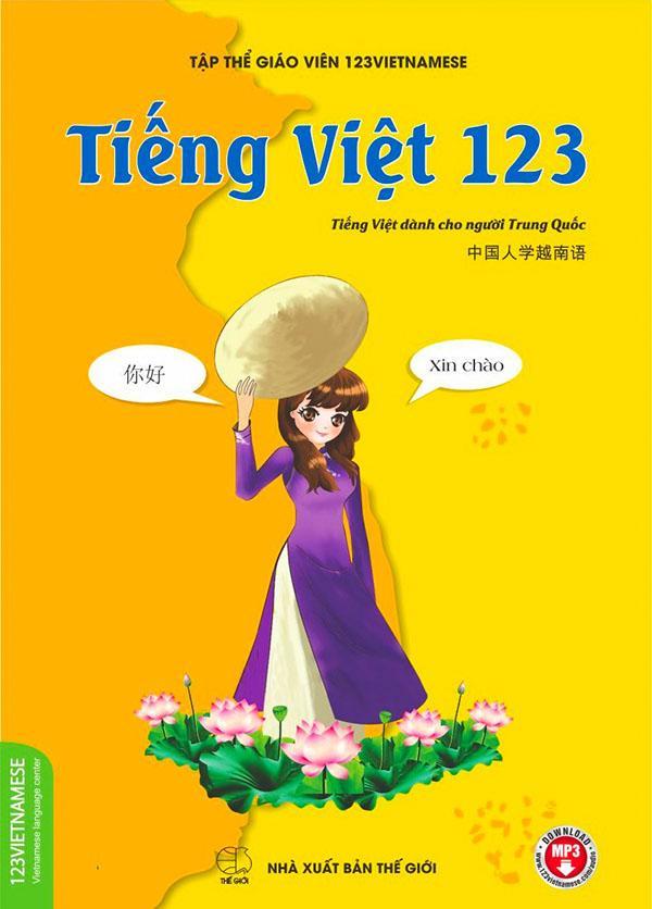 Tiếng Việt dành cho người Trung Quốc - 123Vietnamese
