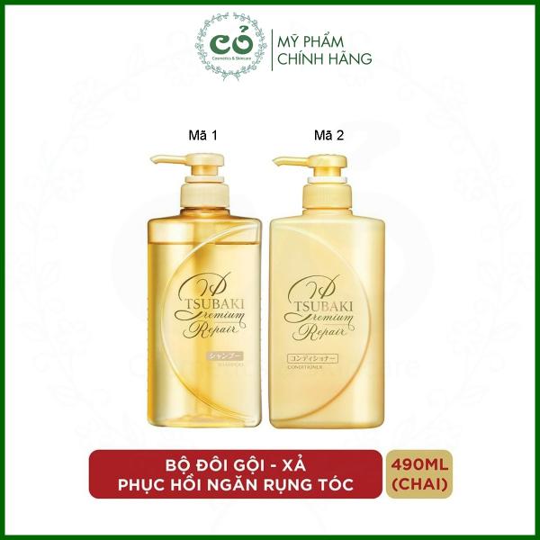 Dầu gội/ xả phục hồi ngăn rụng tóc Tsubaki Premium Repair 490ml (Màu Vàng), Mã 1-Dầu Gội, Mã 2-Dầu Xả