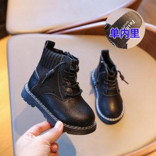 Bé Dr. Martens Mùa Đông Bé Gái Giày Bốt Ngắn Cho Bé 2020 Da Thật Giày Trẻ Em Mịn Hơn Bông Trẻ Con Bốt thumbnail