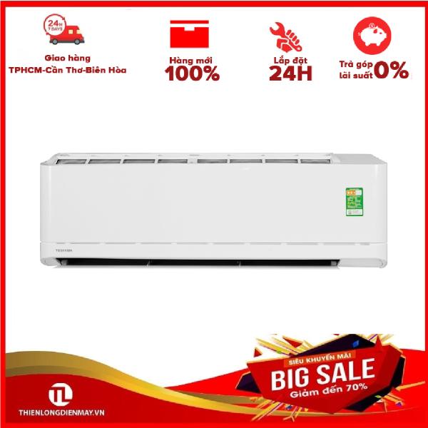 Bảng giá [THU THẬP VOUCHER 1.000K TỪ LZD] Máy lạnh Toshiba 2 HP RAS-H18U2KSG-V