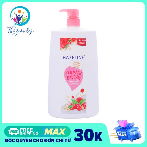 Sữa tắm Hazeline yến mạch dâu tằm 1.2kg sữa tắm dưỡng ẩm sáng da rạng ngời thuần khiết giá rẻ