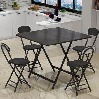 Bộ 1bàn 4 ghế ăn gấp gọn - bàn ghế gấp gọn - bộ bàn ăn gỗ - bàn ăn gấp gọn bằng gỗ vuông 80x80 thumbnail