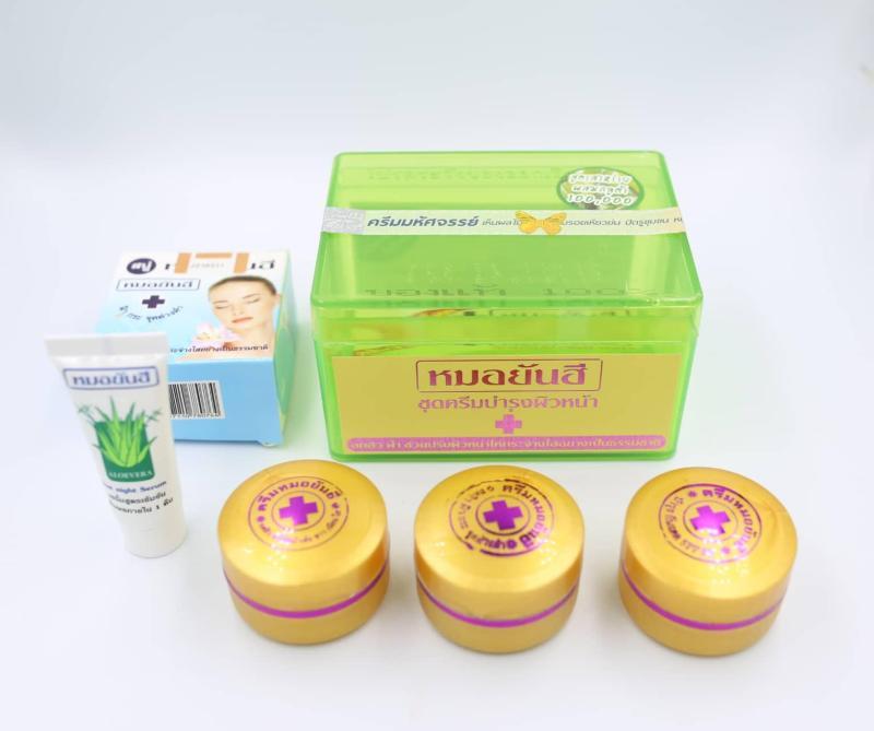 Bộ kem thái lan hộp xanh lá - vàng nhập khẩu