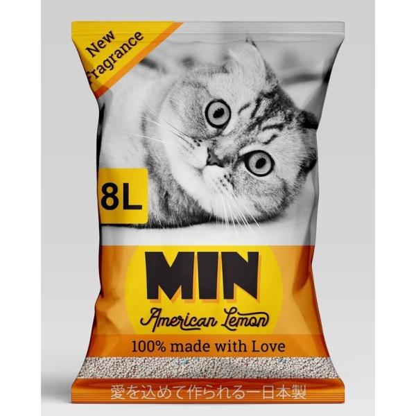 Cát Min vệ sinh cho mèo 8 lít