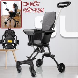 Đệm ngồi xe đẩy cho bé - Phụ kiện xe đẩy thumbnail