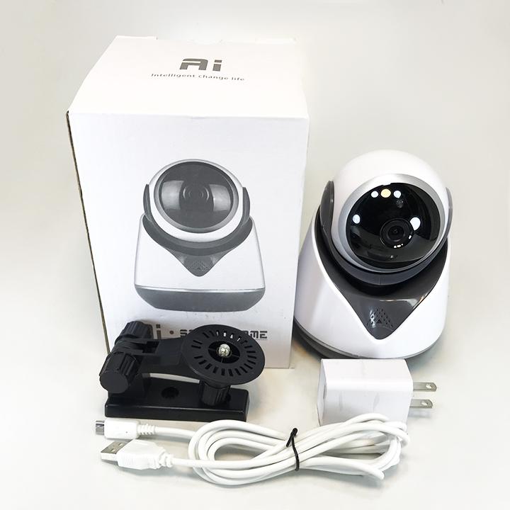 Combo Camera + thẻ 128GB BH 5 NĂM ] Camera Wifi Sony 4.0 Xoay 360 Độ Trong Nhà Sony 4.0 Mpx Full Hd 1080P Siêu Sắc Nét - FPT Shop (MÃ KÈM THẺ 550K VÀ KHÔNG THẺ 415k