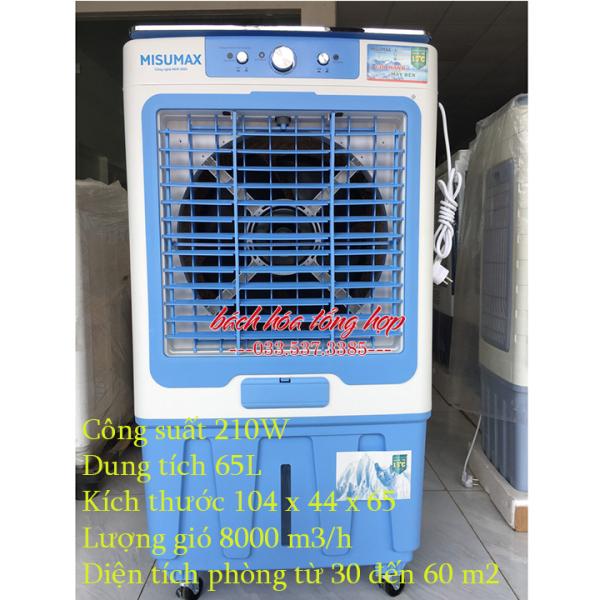 Quạt điều hòa hơi nước 65L, quạt điện làm mát không khí bằng hơi nước dung tích 65 lít , quạt hơi nước, quạt điều hòa không khí, quạt điện, quạt đá, quạt cây, quạt điện điều hòa không khí, quạt cây, quạt điều hòa