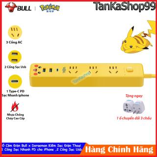 Ổ Cắm Điện Bull x Pokemon kiêm sạc nhanh điện thoại 1 cổng TypeC PD 2 cổng sạc USB , 3 ổ cắm Dây Dài 1,8m thumbnail