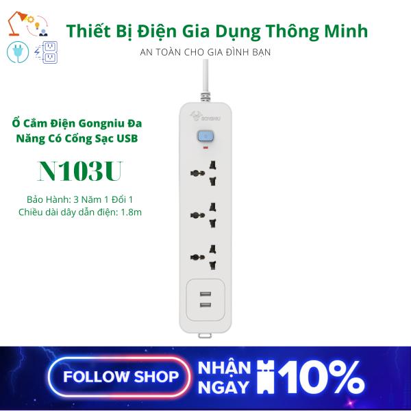 Ổ Cắm Điện Gongniu 3 Ổ Đa Năng + 2 USB 1 Công Tắc – Công Suất 10A/250/2500W – Trắng – Chính Hãng (N103U)