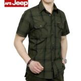 Afs Jeep Nam Thời Trang Ngắn Tay Ao Sơ Mi Xanh La Quốc Tế Afs Jeep Rẻ Trong Trung Quốc