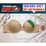 Cửa Hàng Ao Ngực En Tem Xanh Cai Trước Kinfung Nau Trong Hồ Chí Minh
