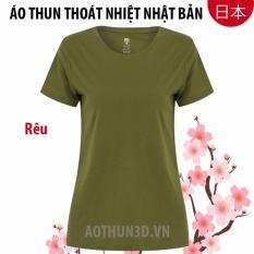 Ao Thun Teen Trơn Đơn Giản Phong Cach Han Quốc Rộng Thoải Mai Reu Oem Chiết Khấu 40