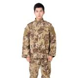 Giá Bán Quan Đội Quan Phục Chiến Thuật Phu Hợp Với Thiết Bị Bdu Sa Mạc Ngụy Trang Chiến Đấu Airsoft Cs Săn Bắn Đồng Phục Quần Ao Bộ Ao Quần Nomad Quốc Tế Trong Trung Quốc