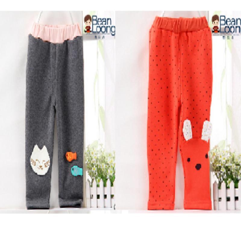 Nơi bán Bộ 2 quần nỉ lót lông giữ nhiệt cao cấp Bean Loong