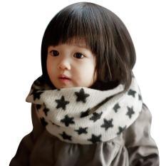 Hình ảnh Children Trendy Chic Allover Star Print Scarf - intl