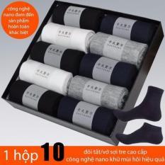 combo 10 đôi tất nam cổ trung chống hôi chân loại hộp cao cấp