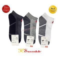 Combo 10 đôi Tất vớ nam cổ thấp Uni - Nhật Bản