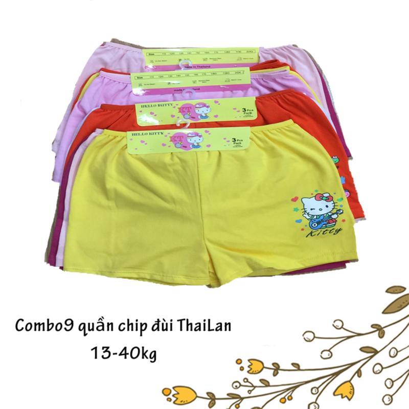 Nơi bán Combo 9 quần chip đùi Thai Lan BG 13-40kg