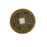 Feng Shui Coins Set (10 pcs) - intl