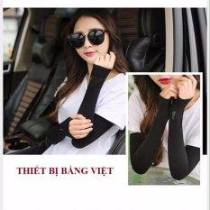 Găng Tay Chống Nắng Xỏ Ngón Let Slim Thun Lạnh Thoáng Mát ( Màuđen) - BV