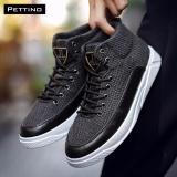 Bán Mua Giay Cao Cổ Sneakers Cao Cấp Pettino B002 Đen Mới Hà Nội