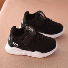 Hình ảnh Giày thể thao siêu nhẹ cho bé - Size 15 đến 30 - chữ M - đen